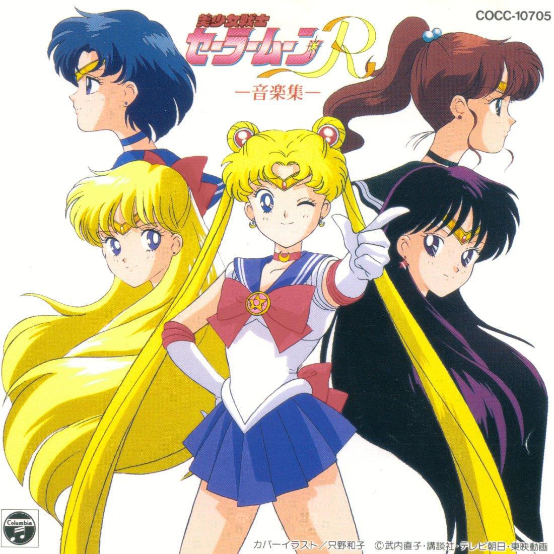 Sailormoon / Ay Sava�c�s� / 1.Sezon / Online Anime Dizi �zle
