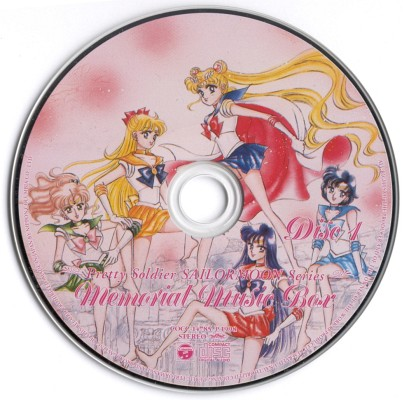 Music Box Disc 1 Disc