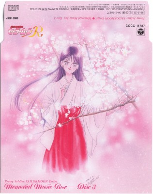 Music Box Disc 3 Cover