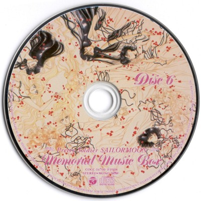 Music Box Disc 6 Disc