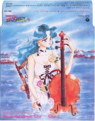 Music Box Disc 7 Cover