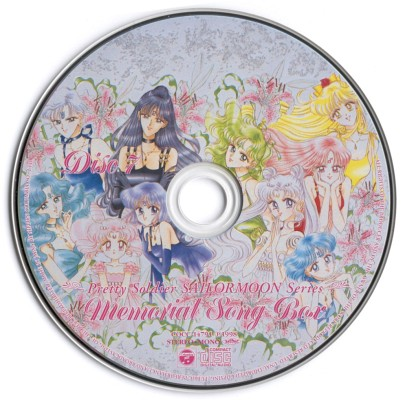 Music Box Disc 7 Disc