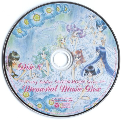 Music Box Disc 8 Disc