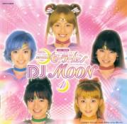 Pretty Guardian Sailor Moon Djmoon1
