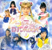 Pretty Guardian Sailor Moon Djmoon3