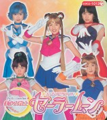 Pretty Guardian Sailor Moon Koropack2-cover