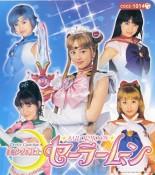 Pretty Guardian Sailor Moon Koropack3-cover