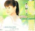 Pretty Guardian Sailor Moon Pgsm%20-%20sailorjupiter