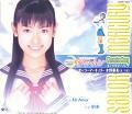 Pretty Guardian Sailor Moon Pgsm%20-%20sailormercury