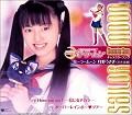 Pretty Guardian Sailor Moon Pgsm%20-%20sailormoon