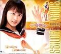 Pretty Guardian Sailor Moon Pgsm%20-%20sailorvenus