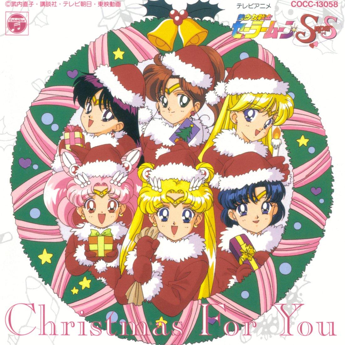 bishoujo senshi sailor moon supers christmas for you