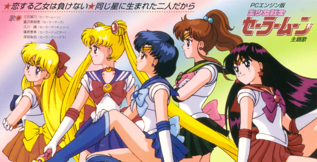 PC-Engine Edition 'Bishoujo Senshi Sailor Moon' Theme Songs